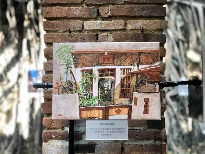 林致維所創作深具府城場景況味的作品,並運用安平樹屋特有空間特色,自成一格。(曹婷婷翻攝)