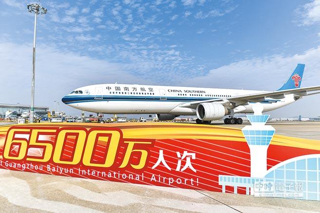 2017年12月26日,廣州白雲機場公布年旅客吞吐量突破6500萬人次。(中新社)