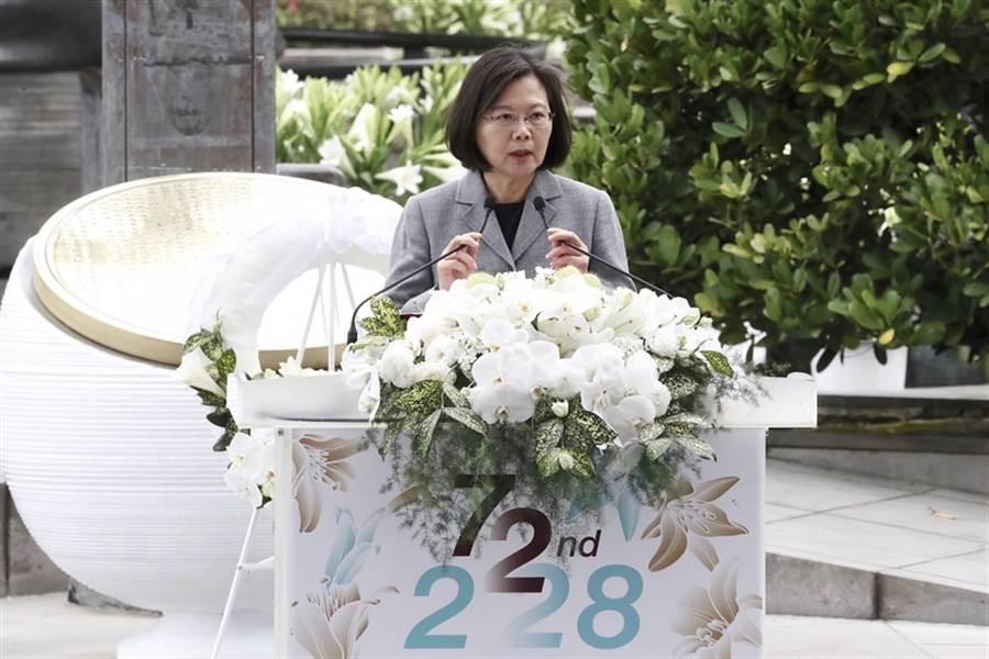 總統蔡英文2月28日下午在台北出席二二八事件72週年中樞紀念儀式。中央社記者吳翊寧攝 108年2月28日