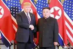 影》川金二會無協議 北韓外長深夜揭破局原因:美方要的太超過