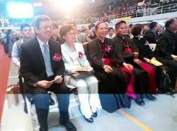天主教聖體大會雲林舉行 教宗特使與副總統均出席