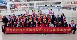 第十二屆閩台陳靖姑民俗文化旅遊節