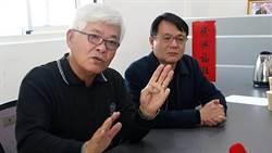 李進勇遁入政治「空門」法律扶助服務臨時取消