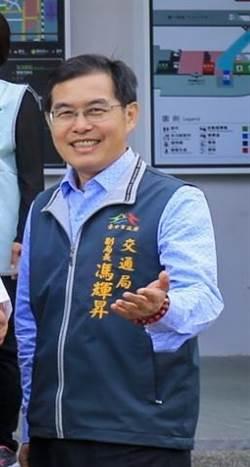 傳接台鐵副局長? 中市副交通局長馮輝昇:不方便說