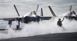 美航母艦載機F35C具初始戰力  2021部署亞太