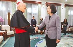 蔡英文承諾 續做教廷人道慈善夥伴