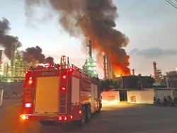影》台石化檢修爆炸 4人燒燙傷