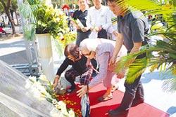 寬恕看待228 受難家屬願台灣更和平