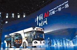 10項智慧集一身 AI公車亮相江西