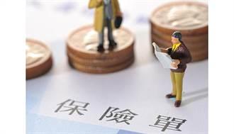 打造月退俸保單 注意3關鍵風險