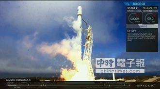 福衛五號發射成功 MIT有資格做太空夢