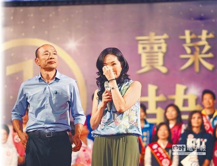 高雄市長韓國瑜與市長夫人李佳芬。(圖/本報資料照)