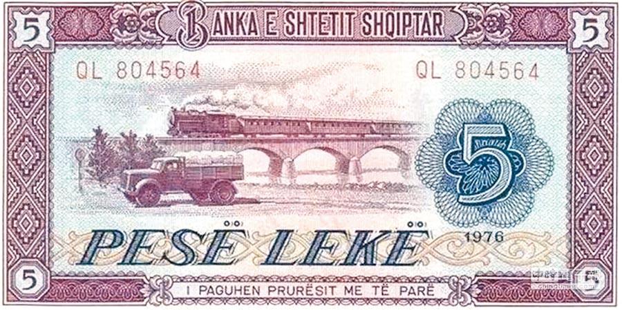 古巴紙鈔上有長城汽車。(取自微信公眾號@國資小新)