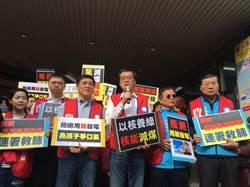 倡「核能減煤」立委費鴻泰:呼籲政府尊重公投結果