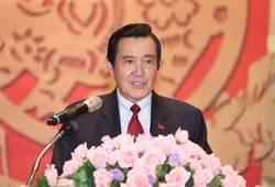 王金平盼「二會」請益選總統 馬英九:喔!我們都知道了