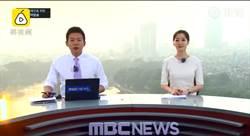 用生命在播報!南韓新聞背景真的「純天然」