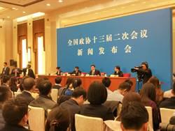 大陸政協:民主協商寄希望於台人民 不取代兩岸談判
