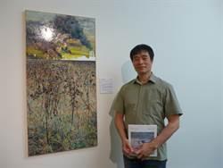 洪天宇.羅懿君聯展藉藝術探討生態環境
