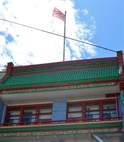 舊金山僑社撤我國旗升五星旗 打六年司法戰終判須掛回