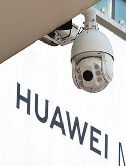 華為子公司 在美涉竊商業機密