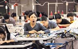 亞洲2月製造業PMI疲弱