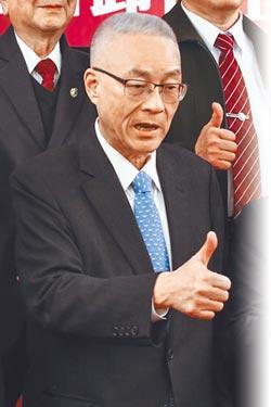 國民黨一定要贏 挺吳派也拱韓