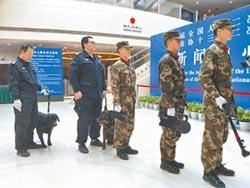 迎兩會 北京安檢嚴格