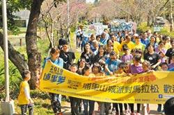 山城派對馬拉松 3月10日埔里開跑