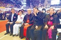 教廷特使來台 參加天主教聖體大會