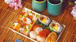 大倉久和散壽司繽紛鬧春意