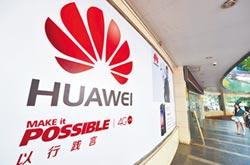 中美貿易戰5G攻防-華為否認10罪 美明年3月開審