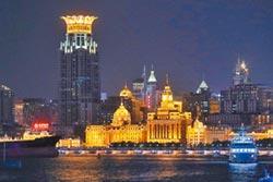 上海人均GDP 首達發達經濟體標準