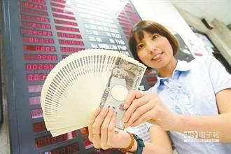 哈日族注意!專家警告:日圓恐飆漲到恐怖數字