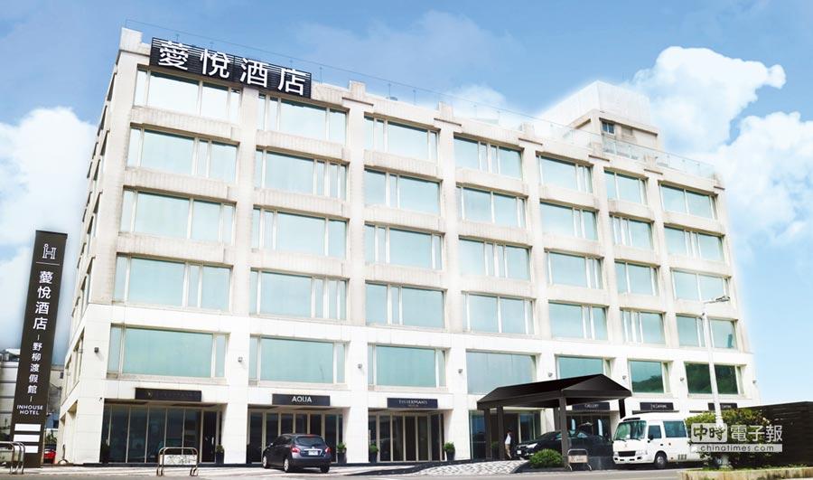 薆悅酒店推出32間限量海景房優惠。圖/業者提供