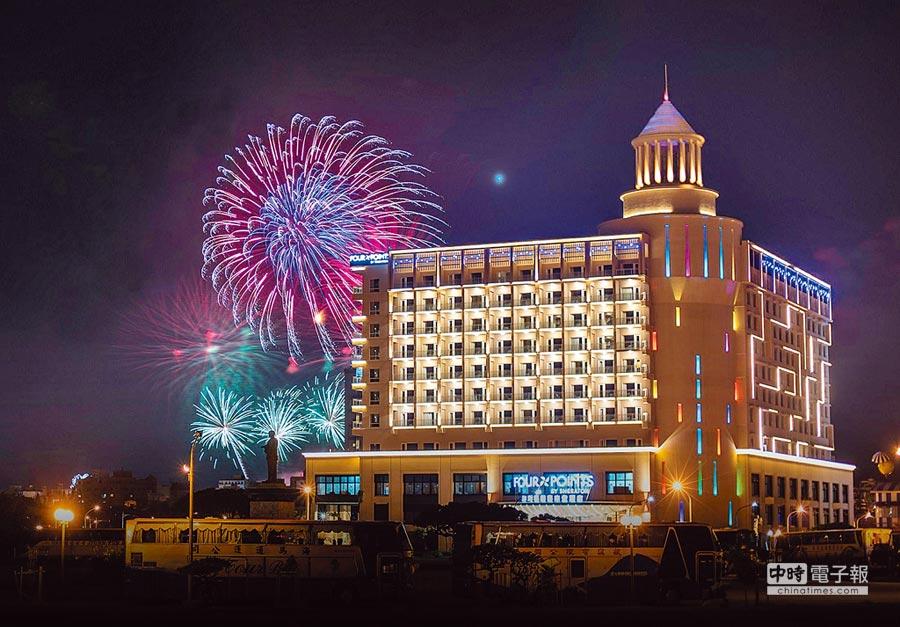 澎湖福朋喜來登酒店在4月18日6月29日推出「夏戀花火祭」住房專案,包含多樣活動讓房客輕鬆玩澎湖。(澎湖福朋喜來登酒店提供)