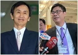 兩人通話講什麼? 吳子嘉:陳其邁爆開除黨籍內幕