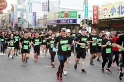 古都馬拉松上萬跑者台南開跑