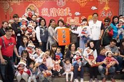 古禮抓周25組親子同樂 報名費捐城隍廟做公益