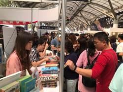 新景點加活動 台南2284天連假前3日就突破50萬遊客