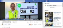 「Lin Bay好油」、林佳新批公糧賤賣 農糧署澄清