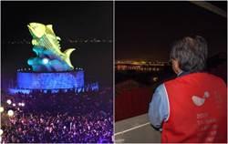 潘孟安哼歌說再見!台灣燈會閉幕…屏東人淚崩:很驕傲