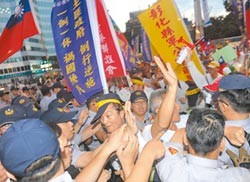 新聞透視》人民想要的 兩岸和平 經濟繁榮!小英要戴上鋼盔 勇敢髮夾彎