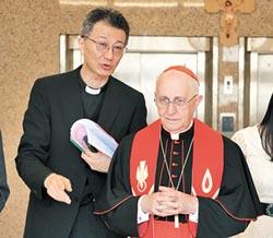 台梵關係 費洛尼樞機主教稱像手足