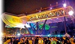 台灣燈會今閉幕 估湧入百萬人潮