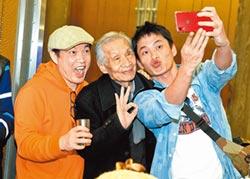 黃鐙輝抓96歲常楓賣萌自拍