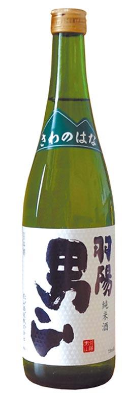 橡木桶買指定日本酒享好禮
