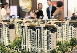 房地產稅法爭議多 再成熱點