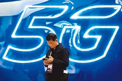 5G不缺席 MWC網通廠展新科技