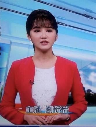 愛女當主播初登場   名檢劉承武上網分享喜悅