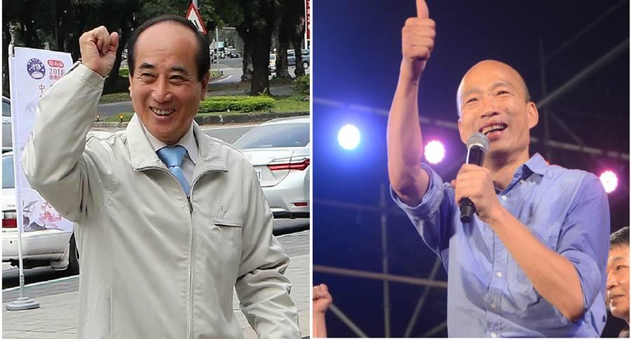 前立法院長王金平(左)、高雄市長韓國瑜(右)。(圖/合成圖,本報資料照)